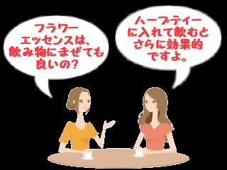 解説_女性2名_A001