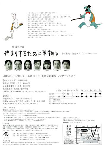 nakanaori_350_500