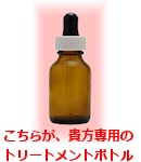 スポイトボトル_XXA001_130-150