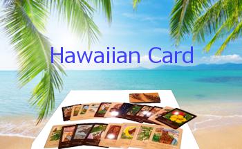 HawaiianCarc_A001_350-215_01