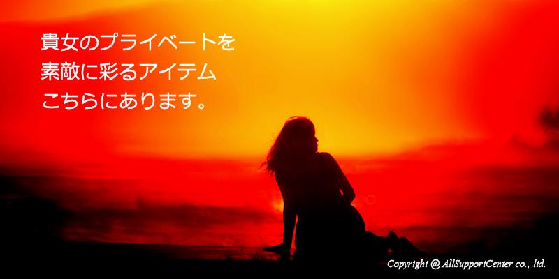 メンタルヘルスケアのフラワーエッセンス東京(池袋)/ミスト