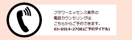 電話カウンセリング_A002_425-130