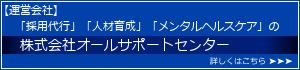ASC×FETバナー_C001